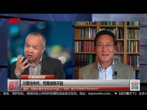 程晓农 陈小平:详解中国经济走向,只有更坏没有最坏