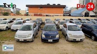 Breaking News: Sakata la Uber lafikia pabaya, Madereva 50 wanyang'anywa magari na mmiliki