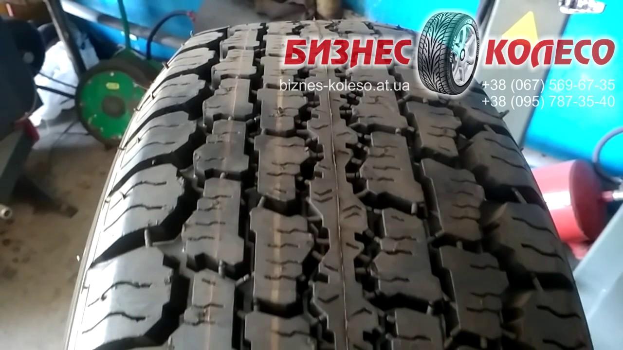 Всесезонная шина ROSAVA BC20 купить в Украине интернет магазин .