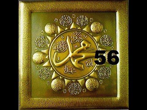 Download KH. Muhammad Rindwan (Guru Kapuh) - Sejarah Rasulullah 56 - Kitab Sirah Nabawiyah MP3 MP4 3GP