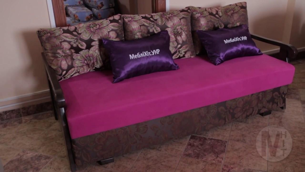 Відеоогляд дивану Адоніс (Меблева фабрика Данко). Інтернет-магазин МебліХіт 55965e7cf7610