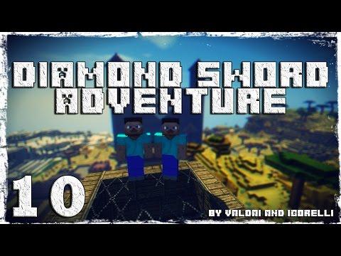 Смотреть прохождение игры [Coop] Minecraft Diamond Sword Adventure. #10: Дождливое болото.
