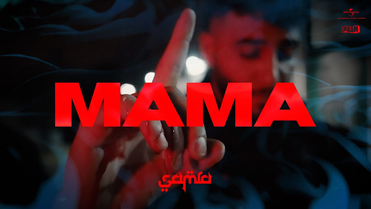 SAMRA - MAMA (prod. by JUMPA)