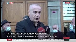 Metin Kaya, AK Parti Trabzon İl Başkan adaylığı süreci ile ilgili açıklamalarda bulunuyor