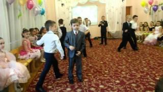 Танец мальчиков