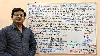 Antimalarial Drugs (Part-10 Final) Artemisinin = Basic Profile with Online Test Link (HINDI)