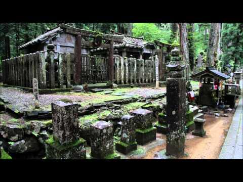 KOYASAN 高野山 Shingon Buddhism