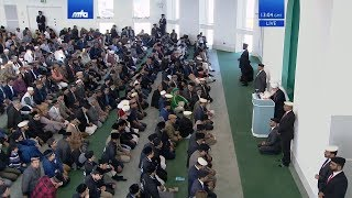 Bangla Translation: Friday Sermon 5 October 2018