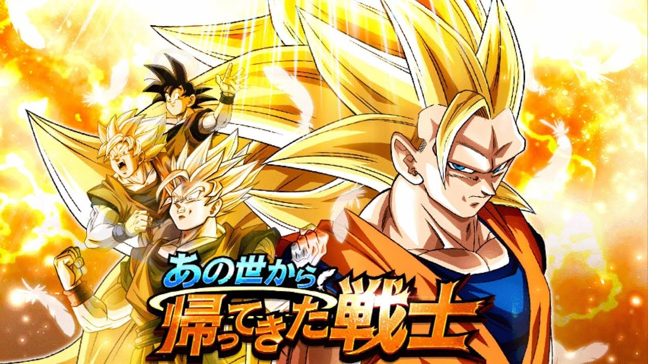 Super Saiyan 3 Goku Angel Dokkan Event 50 Stamina Super 2 Jp Dbz Dokkan Battle Youtube