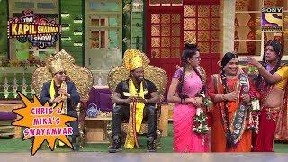 Chris Gayle & Mika Singh's Swayamvar - The Kapil Sharma Show