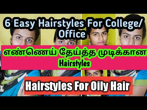 6-different-hairstyles-for-oily-hair/எண்ணெய்-தேய்த்த-முடிக்கான-hairstyles/jasvika-media