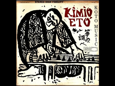 Kimio Eto  - Koto Music