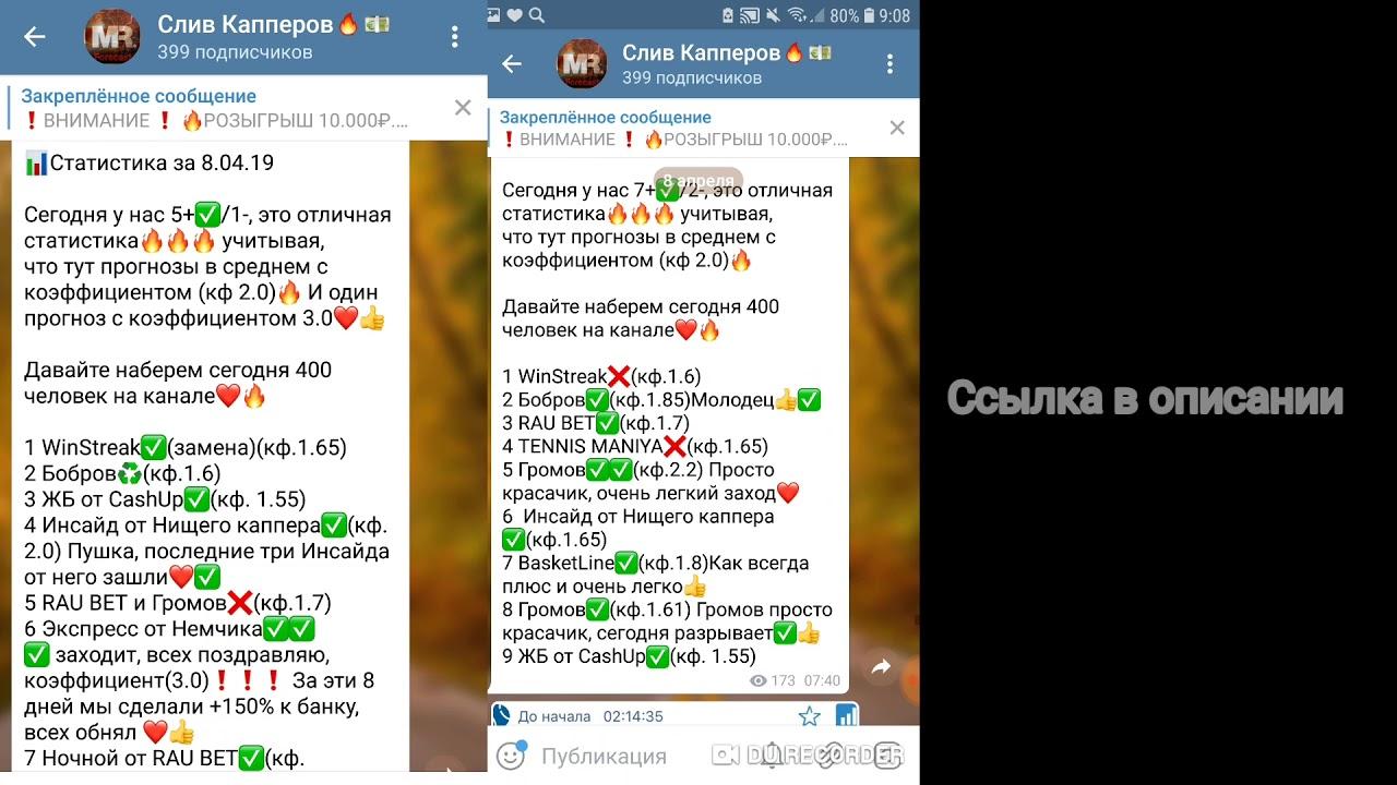 Прогнозы от лучших капперов на сегодня [PUNIQRANDLINE-(au-dating-names.txt) 56