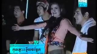 Khmer Movie - Khmer Video - រឿងខ្មែរ - Kon Phluos Khteau Chomlek - កូនភ្លោះខ្ទើយចម្លែក - Part 10/12