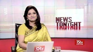 Rajya Sabha TV   RSTV.
