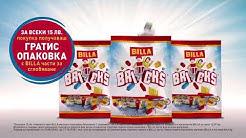 Направи собствен магазин BILLA у дома!