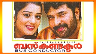 Bus Conductor  Malayalam Full Movie   Bus Conductor   Mammootty   HD Movie   2015 Upload