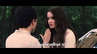 """ตัวอย่าง """"Beautiful Creatures"""" Sub-Thai [Official TR]"""