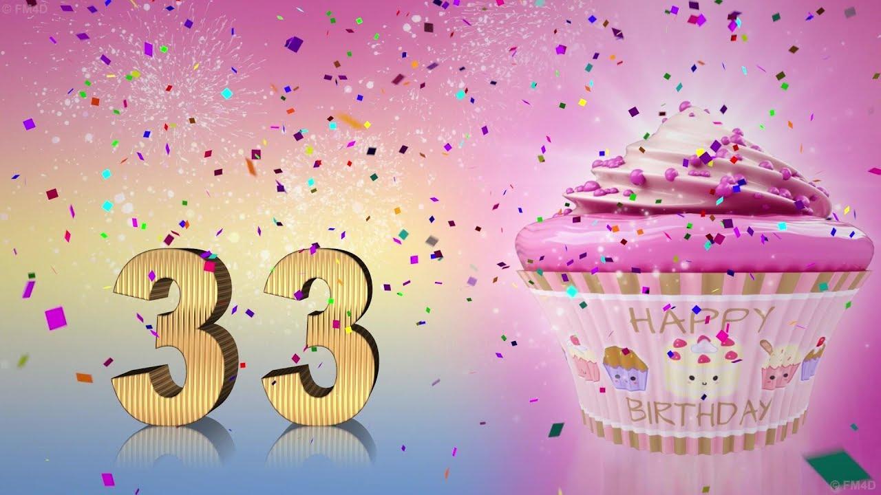 Geburtstagswunsch 33 jahre