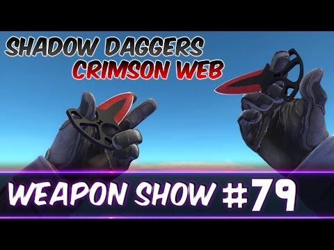 WeaponShow #79 SHADOW DAGGERS CRIMSON WEB !