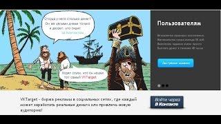 Plibber ru Плиббер   биржа рекламы в соцсетях  Как заработать в Интернете с Plibber ru Плиббер