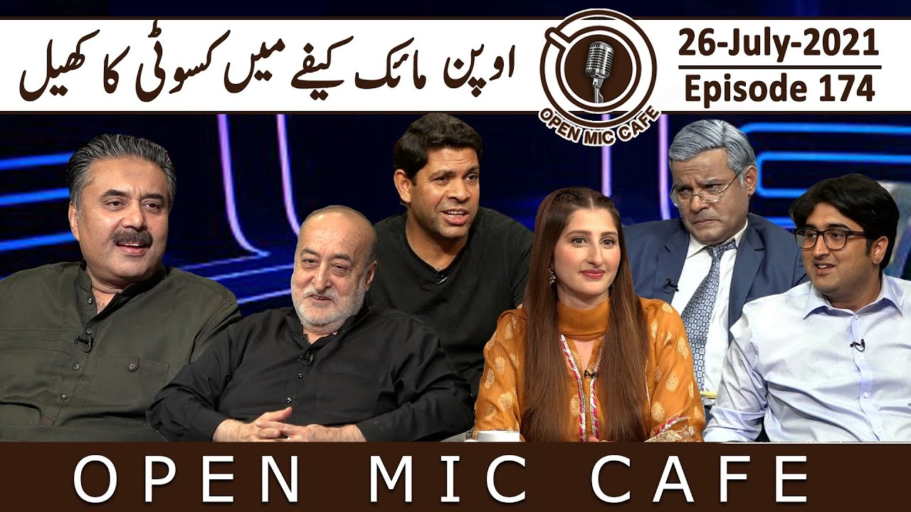 Download Open Mic Cafe with Aftab Iqbal | Kasauti Game | 26 July 2021 | Episode 174 | GWAI