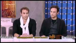 Ορφέας Παπαδόπουλος + Κ.Λάγκος @ 'ΠΡΩΙΝΟ MOU' (Β')