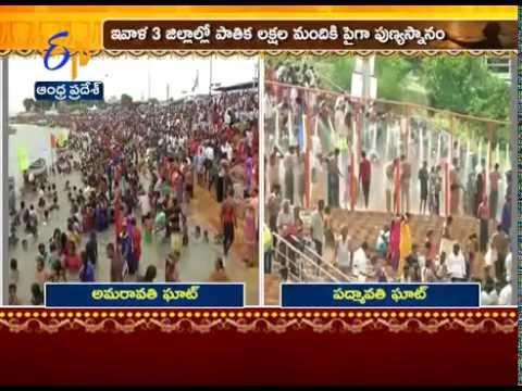 Krishna Pushkar: Flow Of Pilgrims Continues To Pushkar Ghats In Vijayawada