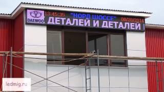 видео Продажа помещения под общепит 259.8 м2, г Москва, Кутузовский пр-кт , объявление №148223583