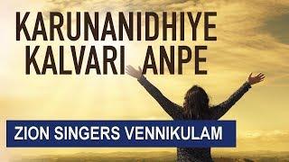 Karunanidhiye Kalvari Anpe - Zion Singers Vennikulam Mp3