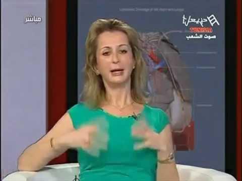 Dr Samia Kanoun|| Hanibal TV 2013|| 1st World Congress of Plastic Surgery in Tunisia