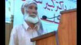 vuclip Pashto Poetry - Moshaira -- Qabel Shah Lewaney