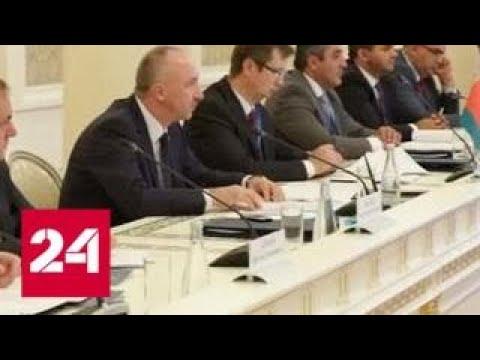 Генпрокуроры стран СНГ - за усиление борьбы с коррупцией - Россия 24
