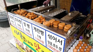 땅콩빵과 계란빵 / Peanut Bread and Eg…