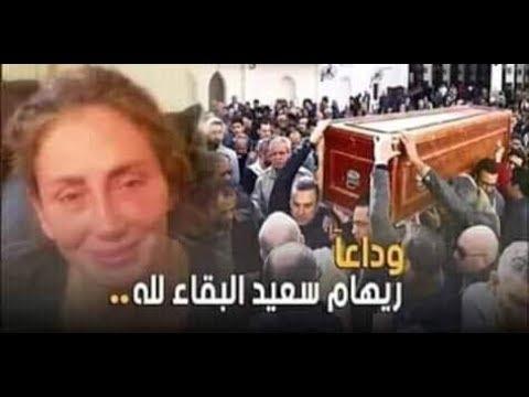تفاصيل خبر وفاة ريهام سعيد يشعل مواقع التواصل