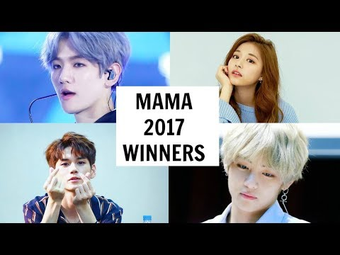 MAMA 2017 WINNERS | All Winners