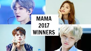 MAMA 2017 WINNERS | All Winners