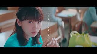 飯豊まりえ【ホットペッパービューティー】新CM|girlswalker 飯豊まりえ 検索動画 28
