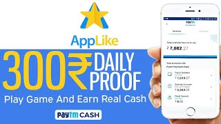 App Like Earn Free Paytm Cash Lifetime || Earn Real Money || Play Game And Earn Paytm Cash ||