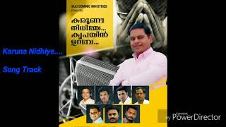 Karuna Nidhiye Krupayin urave. Song Track ... Mp3