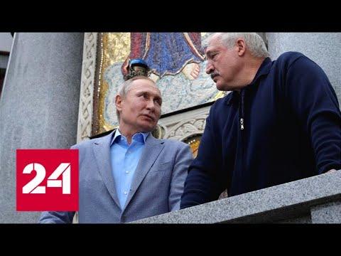 "Анонс программы ""Москва."