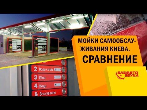 Видео Официальный ремонт машины
