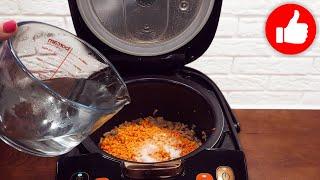Рецепт из Фарша Даже остыть не успеет Быстро сочно и очень Вкусно в мультиварке Понравится и Вам