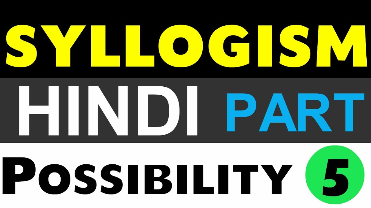 Answers and syllogism pdf possibility questions