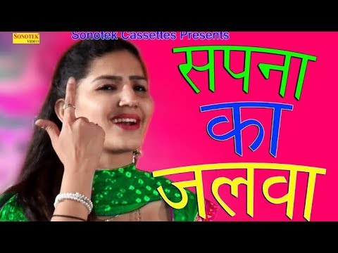 sapna chaudhary superhit dance video download 2018 HD.mp4