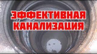 видео НЕдорогой септик: от покрышек до Биосептиков