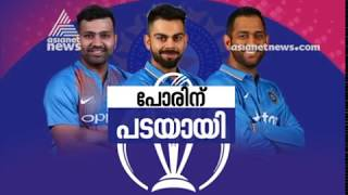 World Cup 2019, India Squad For 2019 Cricket World Cup