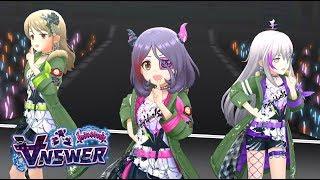 ユニット名:individuals 曲名:∀NSWER (Game ver.) 歌:早坂美玲(CV: ...