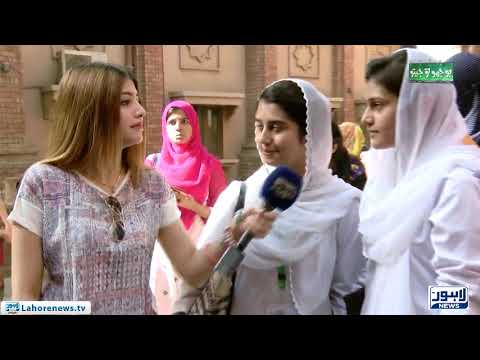 Bhoojo to Jeeto Episode 146 (Lahore College For Women University) - Part 03