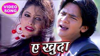BHOJPURI NEW दर्दभरा गाना 2018 Bharat Bhojpuriya Ae Khuda Superhit Bhojpuri Sad Songs 2018